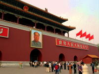 Beijing - Chairman Mao - South Entrance
