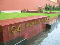 Kremlin Scenes - Tomb of the Unknown Soldier (1967)