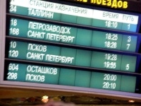 Moscow Scenes - Leningradsky Train Station Signs